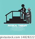 Black Symbol Physical Therapy 14828222