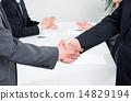 合同 商務 商業 14829194