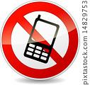 不 電話 簽字 14829753