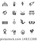 Circus Icon Black 14831388