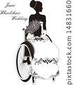 wheelchair, bride, silhouette 14831660