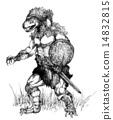 คนครึ่งสัตว์,เอกรงค์ 14832815