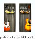 set, banner, music 14832933