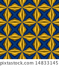 Bright blue yellow fashion seamless pattern 14833145