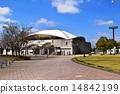 스포츠 시설, 스포츠 센터, 강습회 14842199