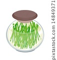Delicious Pickled Green Bean in A Jar 14849371
