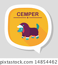 Pet Clothes flat icon with long shadow, eps10 14854462