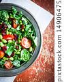 edamame, kale, salad 14906475
