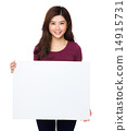 Beautiful young woman holding blank billboard 14915731
