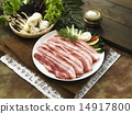 Korean Style Pork Barbeque 14917800