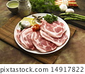 Korean Style Pork Barbeque 14917822