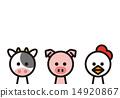 家畜動物のアイコン 14920867