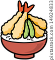 米饭和油炸鱼碗 14924833