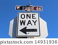 66號公路 號公路 單向 14931936
