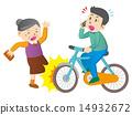 一場自行車事故 14932672