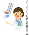 醫學和醫生 14941571