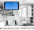 Internet of Things Concept 14944279