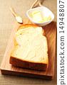 토스트, 구운 빵, 버터 14948807