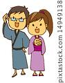 festival, yukata, couple 14949138