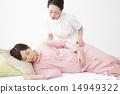護士 夫人 女士 14949322