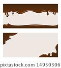 초콜릿 배경 세트 14950306