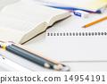 字典 學習 小學生 14954191