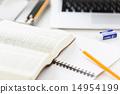 字典 學習 教育 14954199