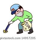 志願者清潔爸爸 14957205