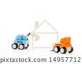 房子 重型機械 住宅的 14957712