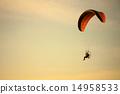 para motor glider 14958533
