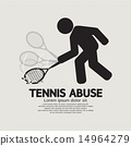 Black Symbol Graphic Tennis Abuse 14964279