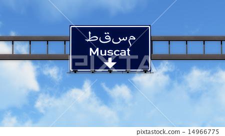 Muscat Oman Highway Road Sign 14966775