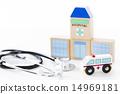 의료, 의료 이미지, 닥터 14969181
