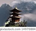 buddhist temple 14970884