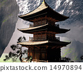 buddhist temple 14970894