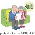 Senior troubles 14980437