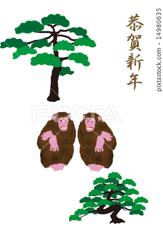 Illustration of monkey Japanese zodiac vertical New Year's card permeable material of the zodiac sign of 2012 14980635