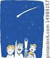 天文观测 观测天空 流星 14989157