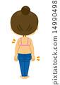 Jeans women (Before) 14990498