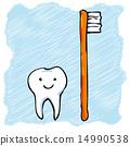牙粉 14990538