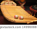 Wooden soprano xylophone the Thai music instrument 14996088