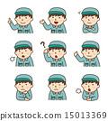 gesture, gestures, gesturing 15013369