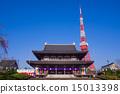 조 죠지와 도쿄 타워 15013398