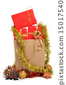 gift in a shopping bag 15017540