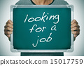 man looking for a job 15017759