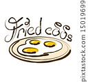 Vector Fried Eggs 15019699
