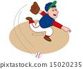 棒球投手 15020235