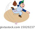 棒球投手 15020237