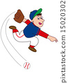 棒球投手 15020302