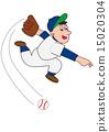 棒球投手 15020304